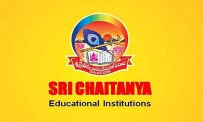THE REAL REASON OF BANNING SRI CHAITANYA EDUCATIONAL INSTITUTE